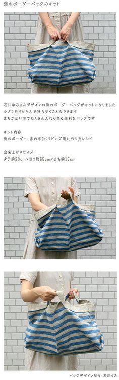 umi_borderbag_kit.jpg 424×1,345 pixels