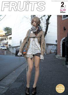 Harajuku Fashion, Japan Fashion, Women's Fashion, Japanese Street Fashion, Aesthetic Fashion, What To Wear, Cool Outfits, Street Style, My Style