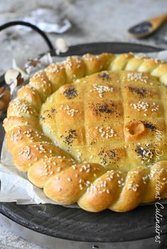 Pain Naan Roghani recette pakistanaise #bread #breadrecipes #pakistani #easyrecipe