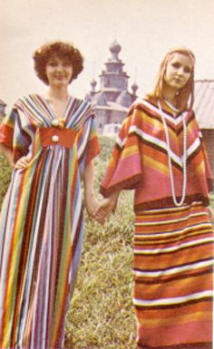 60s 70s maxi dress poncho stripes pink red blue yellow white gown ethnic boho Soviet Fashion