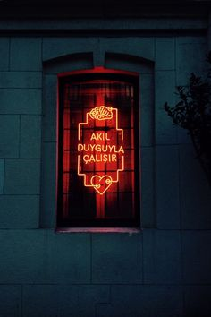 """Stronghumanblr: """"Ah gönül ! My Life My Rules, Neon Words, Light Quotes, Mini Tattoos, Aesthetic Backgrounds, Neon Lighting, Karma, Quotations, Neon Signs"""