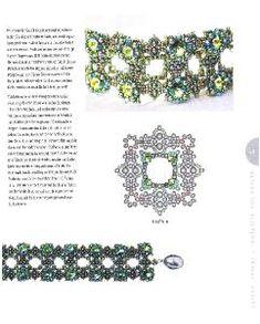 Petit Carré pattern
