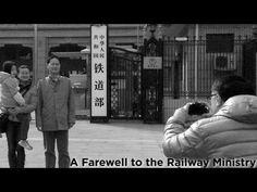 http://china.mycityportal.net - Debt Behind China's Railway Restructuring - NTD China News, March 11, 2013 - #china