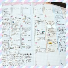 Daiso, Notes Design, Book Design, Jibun Techo, Hobonichi Techo, Passion Planner, Thing 1, How To Make Notes, Journal Entries