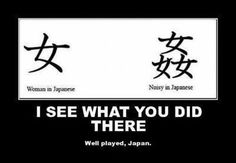 Well played, Japan...
