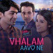 Vhalam Aavo Ne Song Songs Mp3 Song Lyrics
