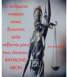 Philosophy Quotes, Greek Quotes, Way Of Life, Instagram