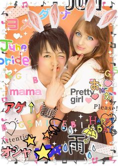 Purikura with TQM In Seoul purikura プリクラ are sometimes being called machipuchi 마치뿌찌 thanks to the MachiPuchi company who's establishing lots of small 'print clubs' with both domestic (Korean) and Japanese automats.