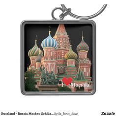 Russland - Russia Moskau Schlüsselanhänger Matryoshka Doll, Saint Petersburg, Moscow, Russia, Nice Asses