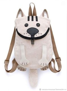 Handcrafted Leather Animal Backpack by Donsje® Small Backpack, Backpack Bags, Doctor Who Shoes, Cat Purse, Animal Bag, Travel Bags For Women, Cute Backpacks, Fabric Bags, Small Crossbody Bag