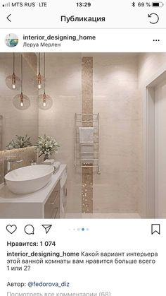 Bathroom Ideas Color Paint Toilets New Ideas Bathroom Design Luxury, Modern Bathroom, Small Bathroom, Master Bathroom, Bad Inspiration, Bathroom Inspiration, Bad Styling, Bathroom Pictures, Bathroom Ideas