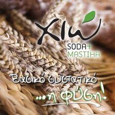 Χιώ Σόδα + Μαστίχα - Μαστίχα - Μαστιχέλαιο - Παραδοσιακά προιόντα