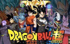 DragonBall Super la serie completa in italiano - GERARDO PANDOLFI