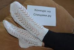 вязаные носки ажурные