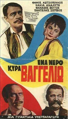 See related links to what you are looking for. Cinema Posters, Movie Posters, T Art, Cinematography, Greek, Artist, Movies, Photos, Film Posters