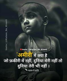 Motivational Movie Quotes, Inspirational Quotes In Hindi, Hindi Quotes On Life, Ego Quotes, Attitude Quotes, Words Quotes, Good Thoughts Quotes, Good Life Quotes, Good Morning Quotes