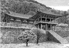 [김영택 화백의 세계건축문화재 펜화 기행] 영주 부석사 무량수전과 안양루 - 중앙일보 뉴스 Japanese Temple, Ink Pen Drawings, L5r, Asian Design, Pen Sketch, Chinese Architecture, Korean Art, Ancient Art, Scenery