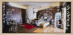 Tatzu Nishi, 'Drawing for The Merlion Hotel', 2015