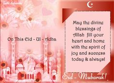 May Allah's abundant blessings be with you! Free online May Allah Bless You With Joy ecards on Eid ul-Adha Eid Mubarak, Holidays And Events, Allah, First Love, Blessed, Spirit, Joy, Free, First Crush