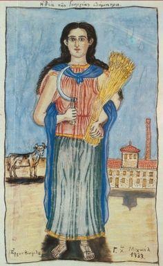 The goddess Demeter by Hadjimihael Painter Artist, Artist Painting, Artist Art, Greece Mythology, Greek Paintings, Art Paintings, Street Art, Naive Art, Outsider Art