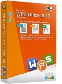 برنامج WPS Office 2016 Premium 10 2 0 7549 Parche Portable و
