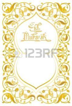 ISLAMIC BORDER: Concepto de diseño Ramadán Eid Mubarak con caligrafía en marco de arte floral islámico Vectores