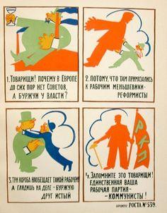 "Denisovsky) Mayakovky, Vladimir. Compiler V. Duvakin. Editor V. Katanyan  GROZNY SMEKH. OKNA SATIRY ROSTA (""Dread Laugh. Satirical ROSTA Windows""). First Edition  Mocow-Leningrad: Iskusstvo, 1938"