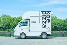 koé pizza – artless Inc. | news & archives Branding Agency, Kyoto, Recreational Vehicles, Pizza, Activities, Camper Van, Rv Camping, Camper