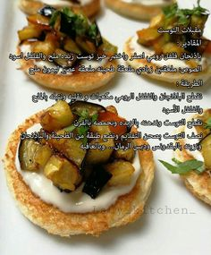 Cooking Shows On Netflix Arabian Food, Cookout Food, Cooking Recipes, Healthy Recipes, Salad Recipes, Light Recipes, Appetisers, Food Hacks, Food Dishes