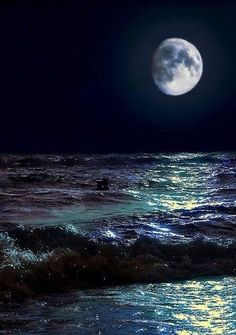 And it's just like the ocean under the moon/It's the same as the emotion that I get from you/You got the kind of lovin' that can be so smooth...