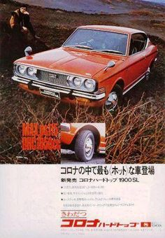 Classic Car News Pics And Videos From Around The World Retro Cars, Vintage Cars, Antique Cars, Corolla Hatchback, Ae86, Toyota Corona, Japanese Domestic Market, Car Brochure, Car Colors