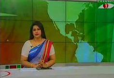 Today Bangla News Live 27 September 2016 On Channel i Bangladesh News