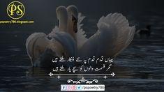 New Friendship poetry 2020 | Dosti shayari in Urdu Nice Poetry, Dosti Shayari, Urdu Love Words, Urdu News, New Friendship, Romantic Poetry, Urdu Poetry, Sad, Books