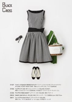 COLLECTION | FOXEY Simple Dresses, Casual Dresses, Casual Outfits, Outfits For Teens, Girl Outfits, Summer Outfits, Modest Fashion, Fashion Dresses, Pretty Outfits