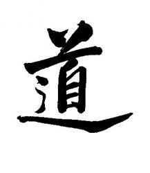 Resonance Healing: Tao Te Ching For Today ~ Non-fighting Taoism, Buddhism, Tai Chi, The Magical Mystery Tour, Korean Writing, Chinese Writing, Zen Symbol, Tao Te Ching, Japanese Symbol