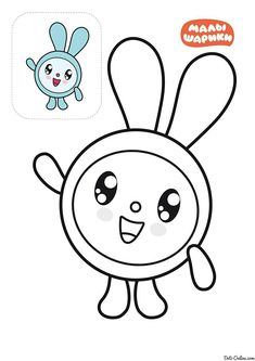 Easy Doodles Drawings, Art Drawings For Kids, Simple Doodles, Drawing For Kids, Art For Kids, Crafts For Kids, Baby Activity Board, Tooth Icon, Cute Little Drawings