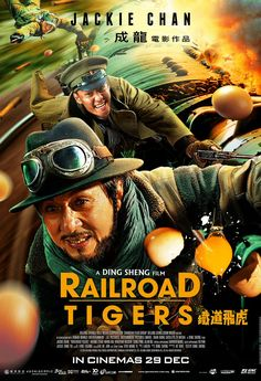 A railroad worker in China in 1941 leads a team of freedom fighters against the Japanese in order to get food for the poor. Comedy Movies, Drama Movies, Hd Movies, Hd Streaming, Streaming Movies, Jackie Chan Movies, The Shape Of Water, Freedom Fighters, True Stories