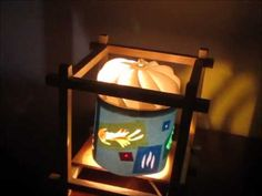 Video Of The Rotating Lamp In Action. I Think I Can Make This With Recycled