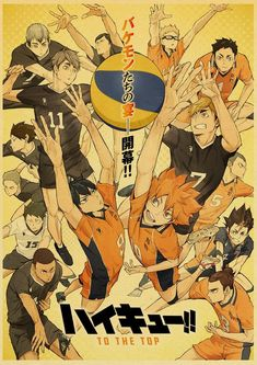 Japanese Cartoon Haikyuu Poster Volleyball Boy Art Painting Kraft Paper Prints Wall Sticker for Room Decoration - 42X30cm / Q015 / China