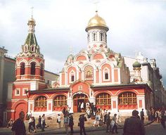 Red Square Cathedral, Moscow Russia