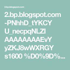 2.bp.blogspot.com -PNhhD_tYKCY U_necpqNLZI AAAAAAAAEvY yZKJ8wWXRGY s1600 %D0%9D%D0%B5%D0%B6%D0%BD%D0%B5%D0%B9%D1%88%D0%B8%D0%B5-%D0%B4%D0%BE%D0%BC%D0%B0%D1%88%D0%BD%D0%B8%D0%B5-%D0%BF%D0%B8%D1%80%D0%BE%D0%B6%D0%BA%D0%B8.gif