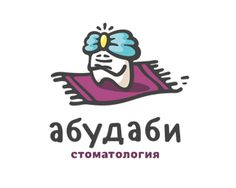 Logo Design: Teeth