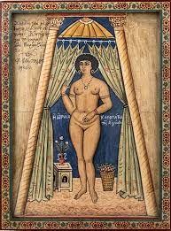 """ΦΩΤΗΣ ΚΟΝΤΟΓΛΟΥ: """"Η παρούσα ζωγραφία εφιλοτεχνήθη όπως εν σχήμασι γραπτοίς διαμένη πρό τών ομμάτων εις αιώνα ο κύκλος τής ελληνικής φυλής, από τών πρώτων αυτής προπατόρων μέχρι τών καθ' ημάς…Εζωγραφήθη δέ μετά πόθου καί φιλοτιμίας πολλής φαντασία καί χειρί Φωτίου Κόντογλου τού εκ Κυδωνιών τής Μικράς Ασίας"""" Street Art, Roman Emperor, Byzantine, Ancient Greek, Embedded Image Permalink, Empire, Princess Zelda, Painting, Artwork"""