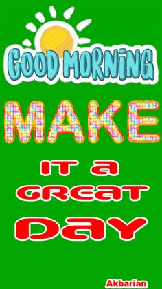 Good Morning to you Good Morning Clips, Good Morning Gif, Good Morning Messages, Good Afternoon, Good Morning Wishes, Good Morning Quotes, Good Day Gif, Good Week, Evening Pictures
