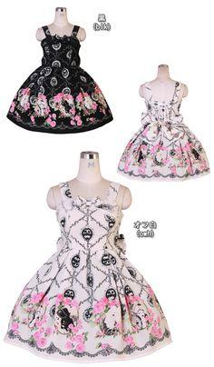 l567 - Jumper skirt - Lolita