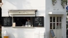 café d'angle de rue (はらっぱ)