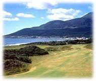 Golfing Course Royal County Down, North Ireland Golf Club