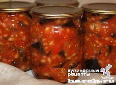 Баклажаны с фасолью и овощами, salaty ikra headline zagotovki iz baklazhanov kabachkov i sladkogo perca domashnie zagotovki