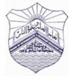 Board of Intermediate & Secondary Education, Lahore Result Matric (SSC II) Exam 2013