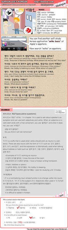 27 14-1 Suryun Lee's Korean What present do we buy her?